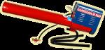 GUARDIAN-2 ECO